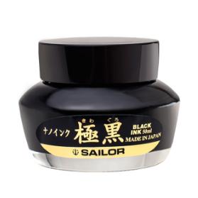SAILOR 写乐 13-2001 极黑/青墨 颜料墨水 50ml