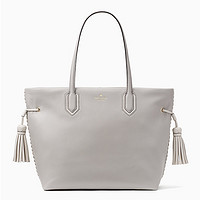 kate spade NEW YORK  pratt street brandice 女士单肩包