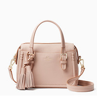 kate spade NEW YORK orchard street small elowen 女士单肩包