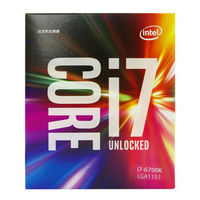 intel 英特尔 Core i7-6700K 无锁频 处理器