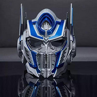 Transformers 变形金刚 The Last Knight Optimus Prime 可变声擎天柱头盔