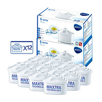 绝对值,新补货:BRITA 碧然德 MAXTRA 二代 双效滤芯 12枚装