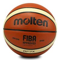 Molten 摩腾 GF7X 男子标准7号篮球