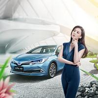 购车必看:一汽丰田全系 线上补贴专场