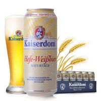 Kaiserdom 凯撒 白啤酒 500ml*24听