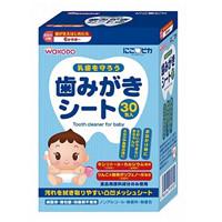 WAKODO 和光堂 婴儿洁牙湿巾*30包