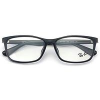 Ray·Ban 雷朋 0RX7102D 眼镜架 + 1.60非球面树脂镜片
