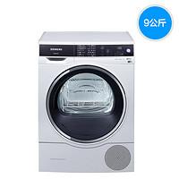 SIEMENS 西门子 WT47U6H00W 9KG 干衣机