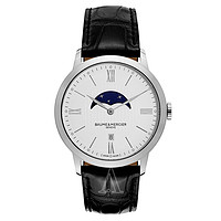 BAUME & MERCIER 名士 CLASSIMA EXECUTIVES系列 MOA10219 男士时装腕表