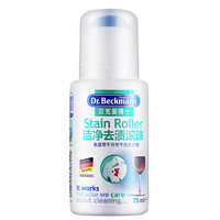 Dr.Beckmann 贝克曼博士 洁净去渍滚珠 75ml