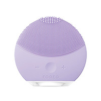 25日0点、88VIP前500件:FOREO LUNA mini 2 Plus 净透舒缓洁面仪