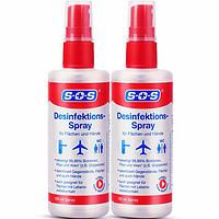 SOS 全效杀菌消毒 随身免洗洗手液 100ml*2瓶