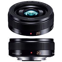 双12预告:Panasonic 松下 LUMIX G 20mm F1.7 II ASPH. 无反定焦镜头