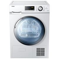 限上海:Haier 海尔 GDNE9-636 干衣机 9公斤