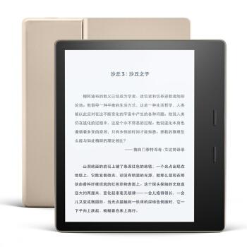 Amazon 亚马逊 Kindle Oasis 香槟金 32G 礼盒装