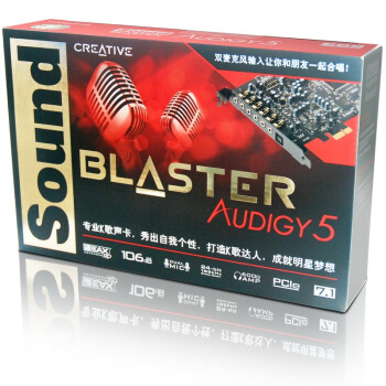 CREATIVE 创新 Sound BlasterX Audigy 5 A5 PCI-E 声卡