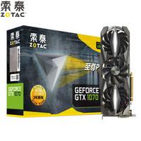 索泰(ZOTAC)GeForce GTX1070-8GD5至尊PLUS OC 绝地求生/吃鸡显卡 1594-1784/8058MHz 8G/256bit