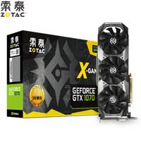 索泰(ZOTAC)GeForce GTX1070-8GD5 X-GAMING OC 显卡