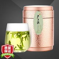 LUZHENGHAO 盧正浩 西湖龍井茶 50g 罐裝 明前特級