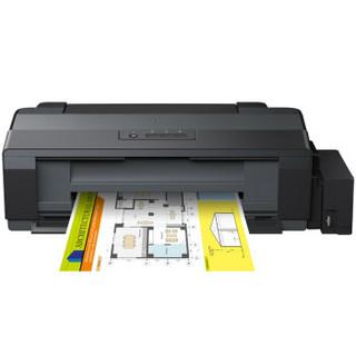 EPSON 爱普生 L1300 墨仓式 A3+高速图形设计专用照片打印机