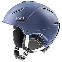 UVEX 优维斯 All mountain 全地形系列 p1us 2.0 中性滑雪头盔