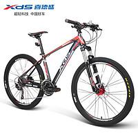 XDS 喜德盛 传奇500 山地自行车 30速