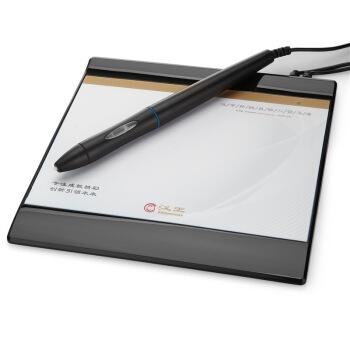 汉王(hanvon)挑它 汉王手写笔 电脑手写板