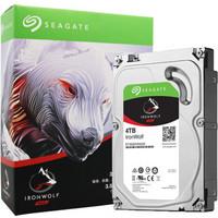 有品米粉节、补贴购:SEAGATE 希捷 酷狼系列 4TB NAS硬盘(ST4000VN008)