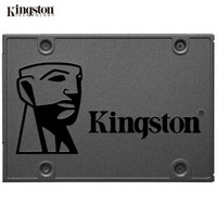 Kingston 金士頓 A400 SATA3 固態硬盤 240GB
