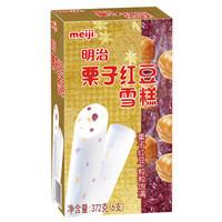 京东PLUS会员、限地区:meiji 明治 栗子红豆雪糕 62g*6 彩盒 *5件