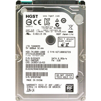 HGST 昱科 1TB 7200转32M SATA6Gb/s 笔记本硬盘