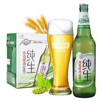 青岛啤酒(Tsingtao)纯生8度 500ml 6瓶