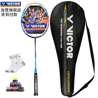 Victor 威克多 CHA-9500 羽毛球单拍 蓝色