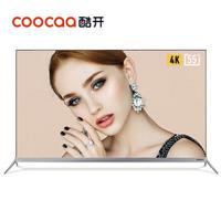 coocaa 酷开 55A2 液晶电视 55英寸