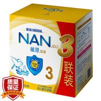 雀巢Nestle能恩3段幼兒配方奶粉1200g 三聯盒裝(1-3歲適用)