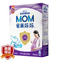 Nestlé 雀巢 MOM 媽媽系列 孕產婦配方奶粉 400g *2件