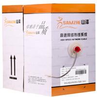 SAMZHE 山泽 SZ-5305 工程级超五类网线  305米