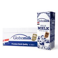 Globemilk 荷高 全脂純牛奶 200ml 24盒 *2件