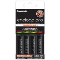 eneloop 爱乐普 充电电池5号五号4节 KJ55HCC40C 含55快速充电器 黑色
