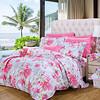 富安娜家紡 床上用品四件套純棉全棉床品套件床單被套 印花單雙人 時光正好 1米5/1米8床粉色 *2件