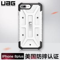 UAG 苹果 探险者系列 iPhone8 Plus/iPhone7 Plus防摔手机壳 5.5英寸  白色