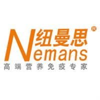 纽曼思 Numans