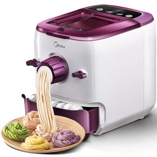 Midea 美的 WNS1500B 面条机 紫色