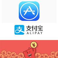 移动端:App Store X 支付宝