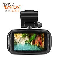 历史低价:vico vation 视连科 OS2 超高清行车记录仪