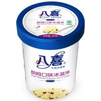京东PLUS会员:八喜 冰淇淋  朗姆口味 550g*1桶   *4件