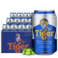 虎牌啤酒(TIGER) 原味 330ml*24听 整箱装