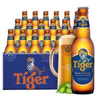 虎牌啤酒(TIGER) 原味 330ml*24瓶 整箱装
