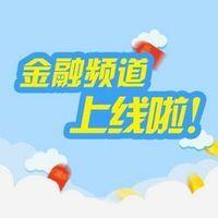 上海银行 X 乐乐茶 支付优惠