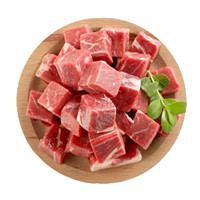 京东PLUS会员:HONDO BEEF 恒都 原切牛腩块 1kg *3件